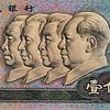 Zhu De, Liu Shaoqi, Cho Enlai and Mao.