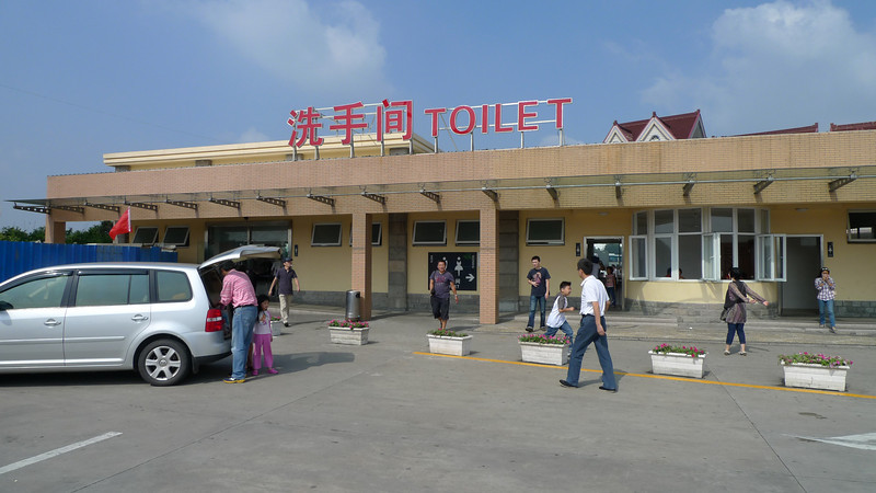 Rest stop on the highway, Chinese style