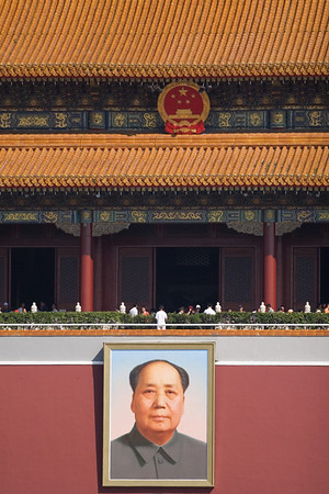 China_NGingold_28