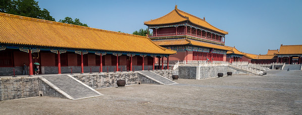 Forbidden City Plaza