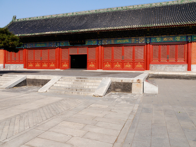 Beijing. The Museum of Ancient Architecture.