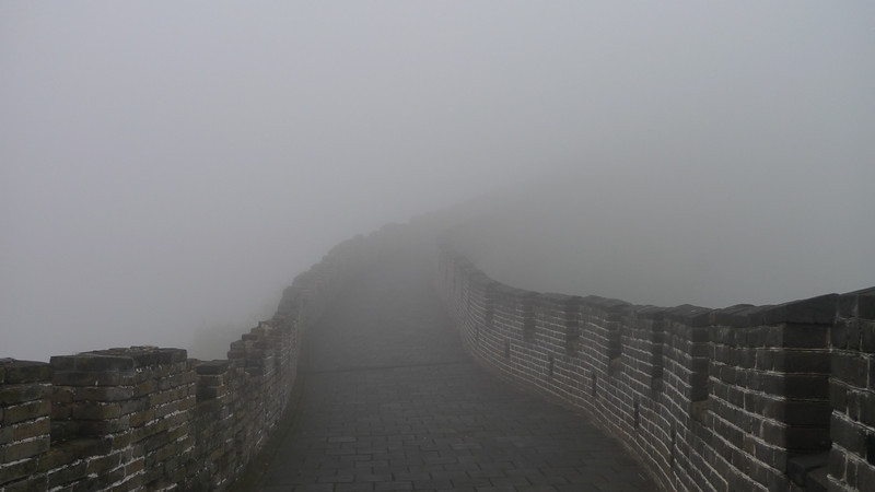 A very foggy day at The Great Wall