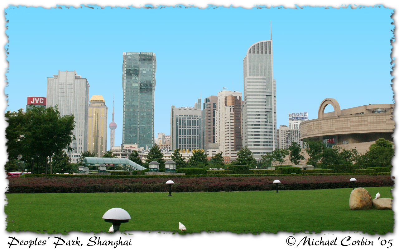 Peoples' Park, Shangai