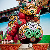 "Chinese Twin Dragon<br /> <br />  <a href=""http://sillymonkeyphoto.com/2010/12/17/chinese-twin-dragon/"">http://sillymonkeyphoto.com/2010/12/17/chinese-twin-dragon/</a>"
