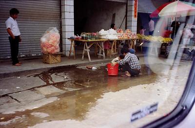 2001 4 China090