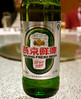 Beijing. We sample a local beer at dinner.