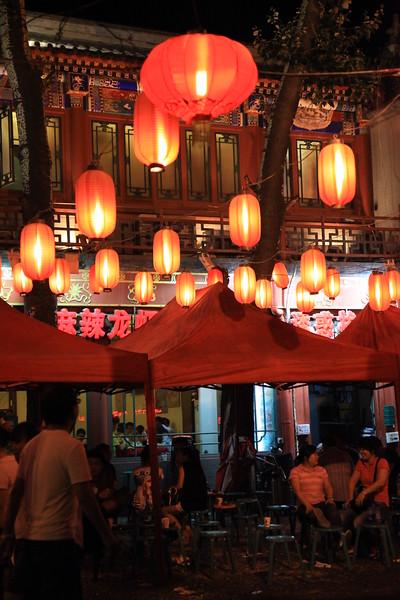 Lanterns at Food street in Beijing