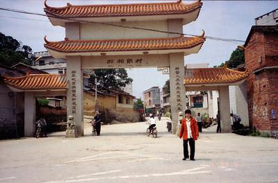 2001 4 China086
