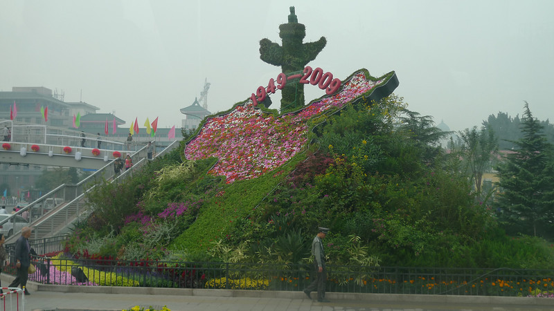 Beijing is spruced up for the October 1 celebration of the 60th anniversary of the founding of Communist China.