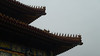Images from The Forbidden City.