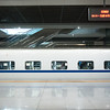 The D302 high-speed train to take me to Beijing, reaching speeds of 250km/h.
