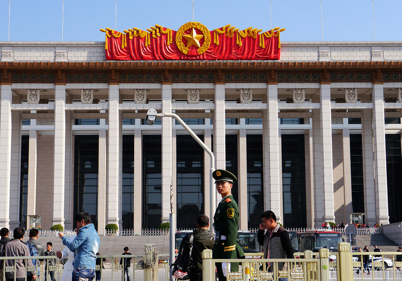 Beijing. Tiananmen Square-The Gate of Heavenly Peace-The Forbidden City. The Museum of Chinese History.  We did not go in this bldg.