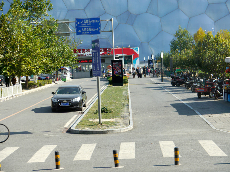"""Beijing. The """"Water Cube"""" from the Olympics."""