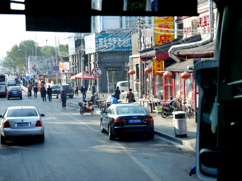 Beijing. Picture from the bus.