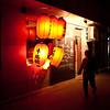 Beijing streets at night.
