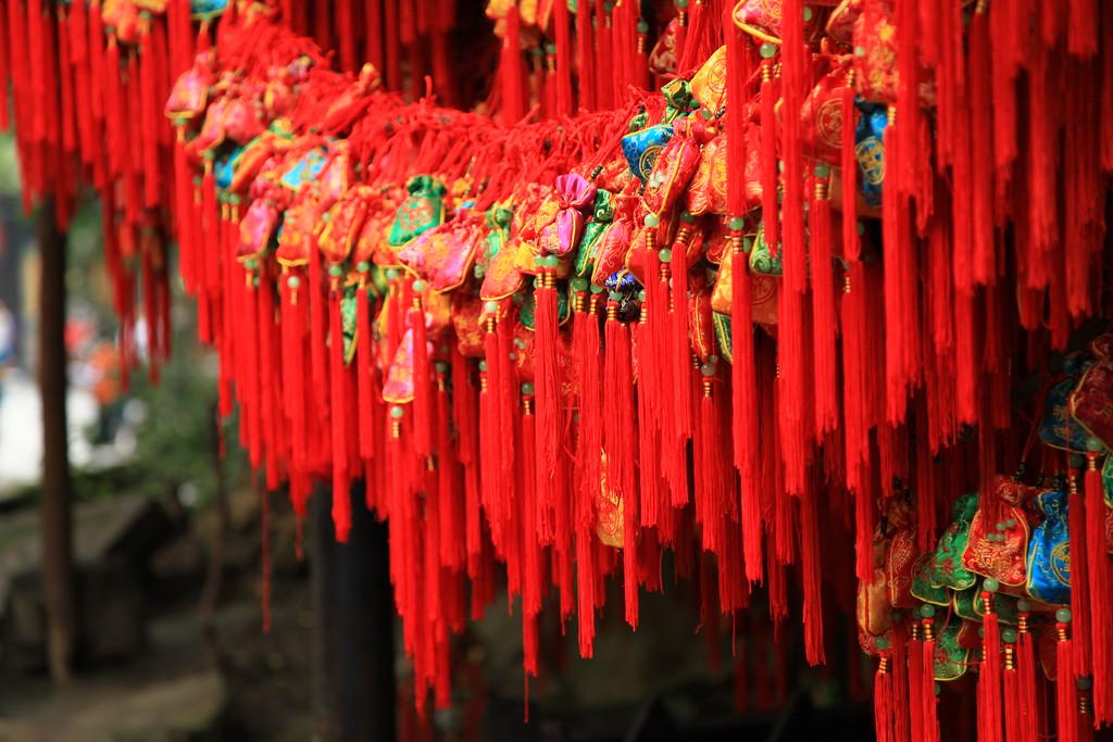 Hand Made craft - Chengdu