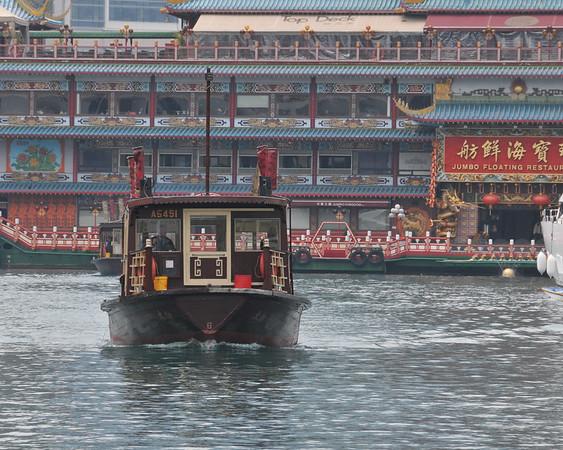 Aberdeen Hong Kong- largest floating restaurant