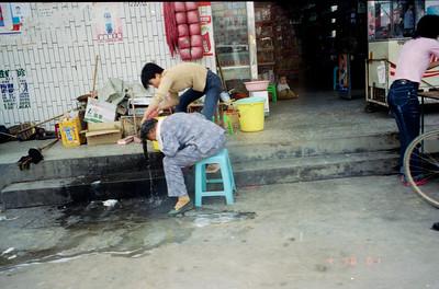 2001 4 China091