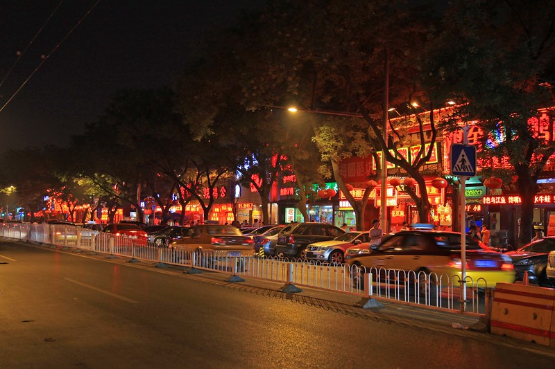 Food street in Beijing