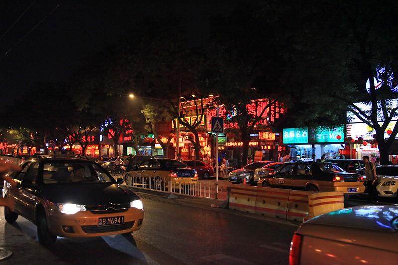 Food street in Beijing