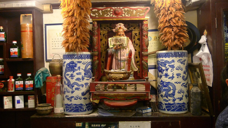 Shrine in a restaurant.