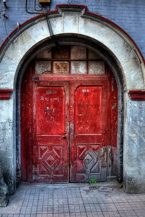 Beijing Hu Tong Red Doors #2  http://sillymonkeyphoto.com/2010/12/28/beijing-hu-tong-red-doors-2/