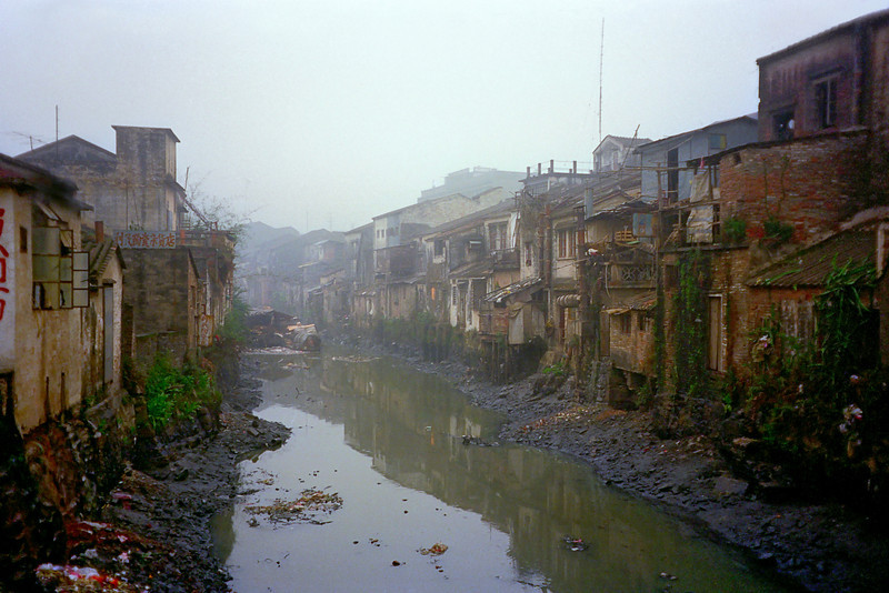 Old canal in China @ 1995 ... my guess is that this area has been redeveloped by now.
