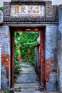 Beijing Hu Tong Red Door #7  http://sillymonkeyphoto.com/2011/02/22/beijing-hu-tong-red-door-7/