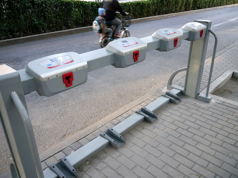 Beijing.  Self-service rental bike stand?