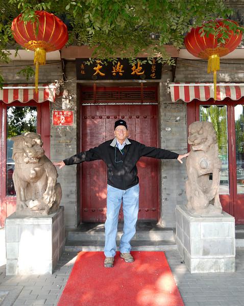 Beijing. Me.
