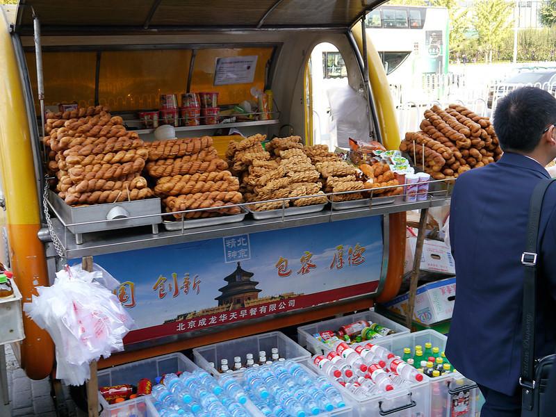 Beijing.  Food carts near Tiananmen Square.