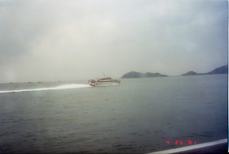 2001 4 China04
