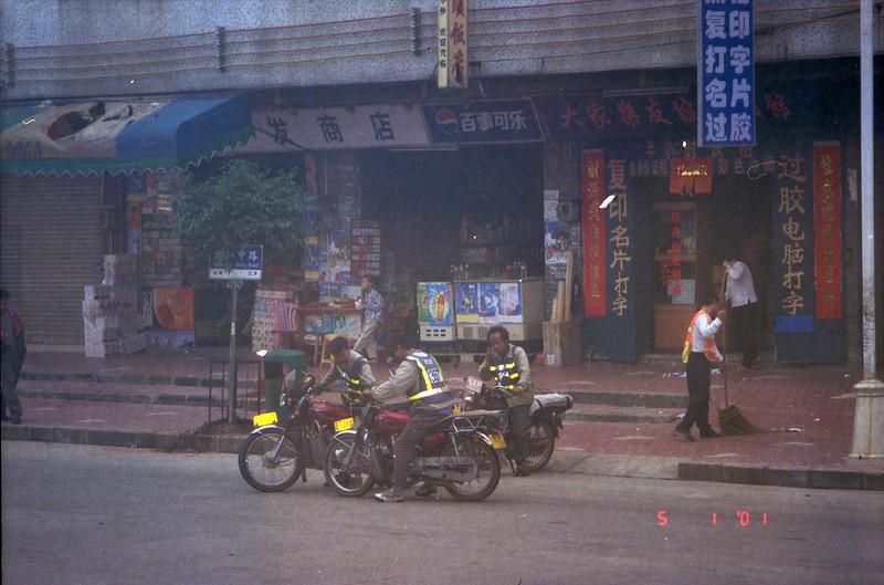 2001 4 China094