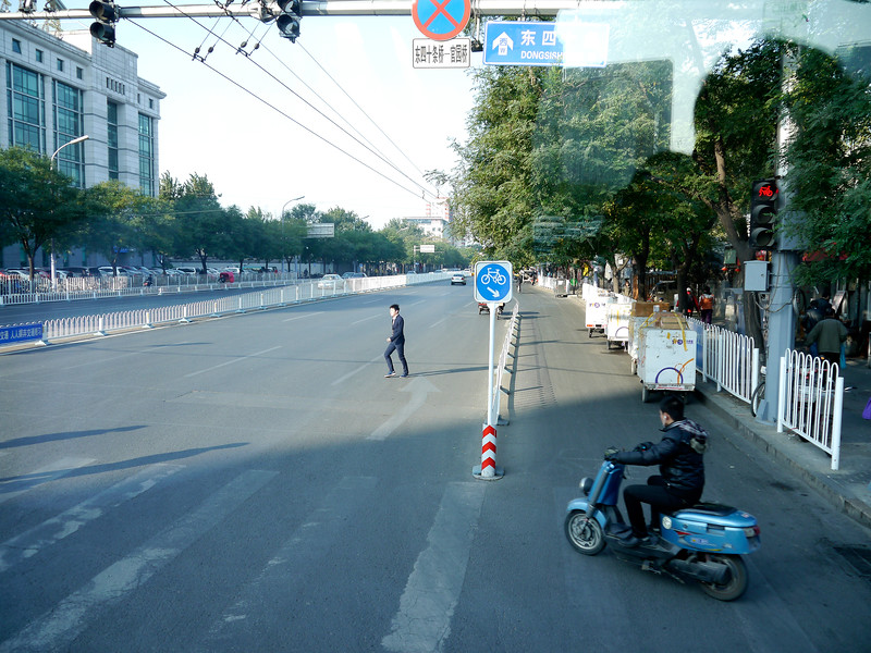 Beijing. A rare sight- a gap with no cars!