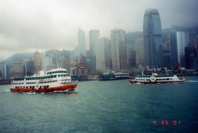 2001 4 China05