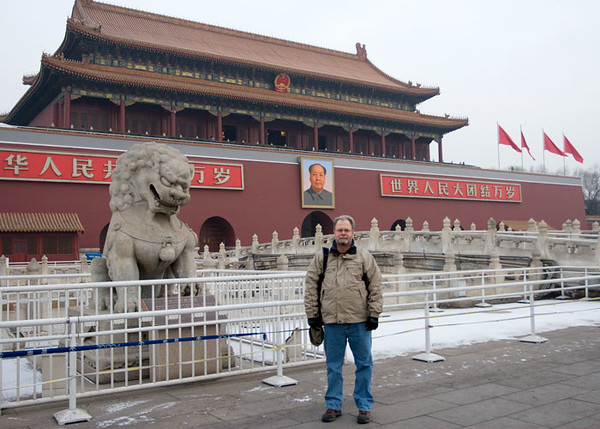 Your's truely in front of the Forbidden City