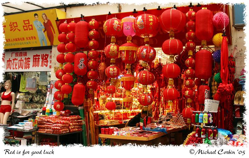 Red Shanghai