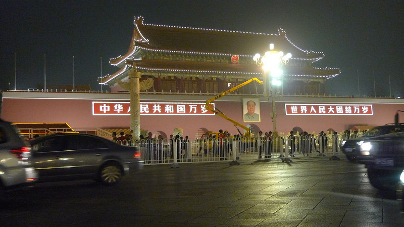 The Gate of Heavenly Peace......entrance to The Forbidden City.