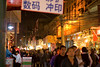 narrow hutong alleys in Beijing