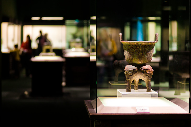 Bronze castings in the Shanghai museum, some dating back as far as 2000 BC