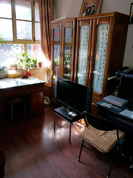"""Beijing. The """"Professor's"""" home."""