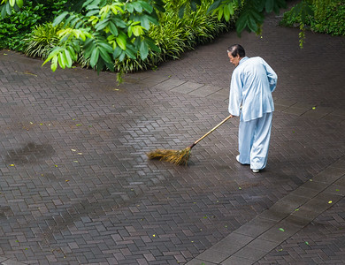 Jing' An Park Sweep