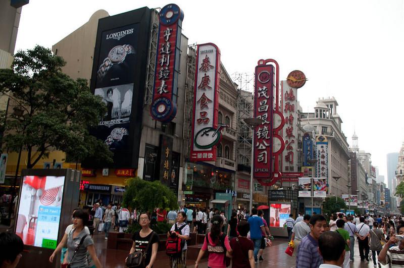 More of Nanjing Road.