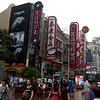 More of Nanjing Road.