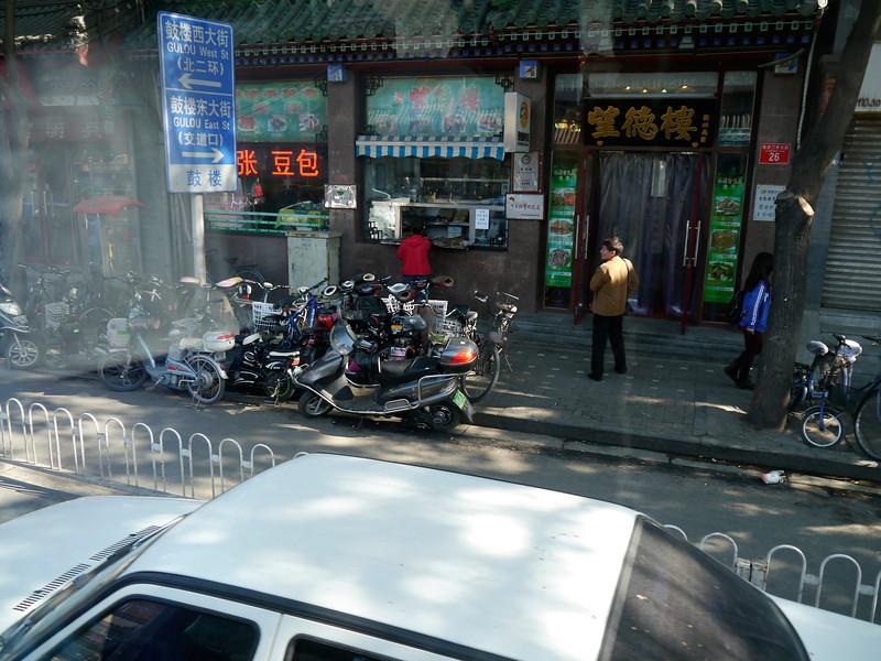 Beijing. Taken from the bus.
