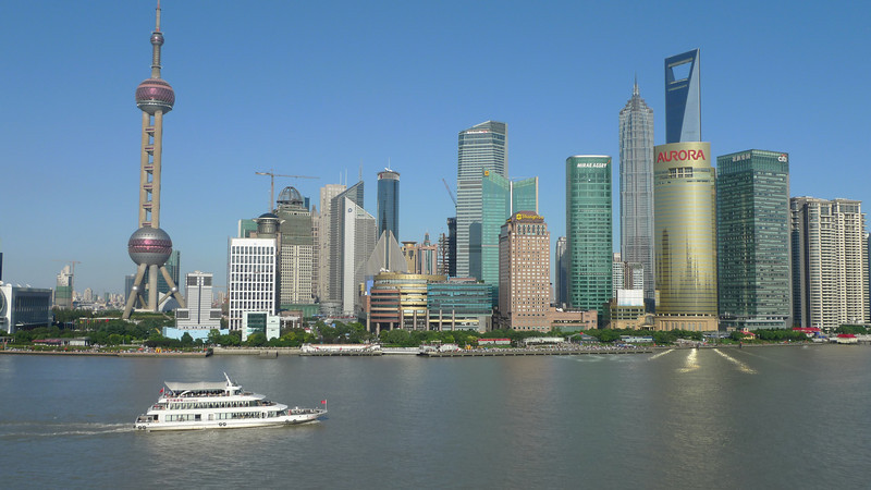 View of Shanghai skyline taken from the Bund