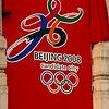 Seeking the 2008 Olympics in 2004.