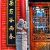 "Hu Tong Door #9<br /> <br />  <a href=""http://sillymonkeyphoto.com/2011/08/21/hu-tong-door-not-really/"">http://sillymonkeyphoto.com/2011/08/21/hu-tong-door-not-really/</a>"