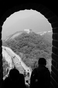 Looking at History, China