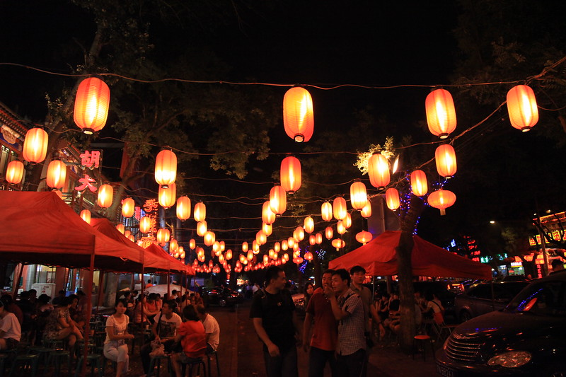 Lanterns at Food street in Beijing